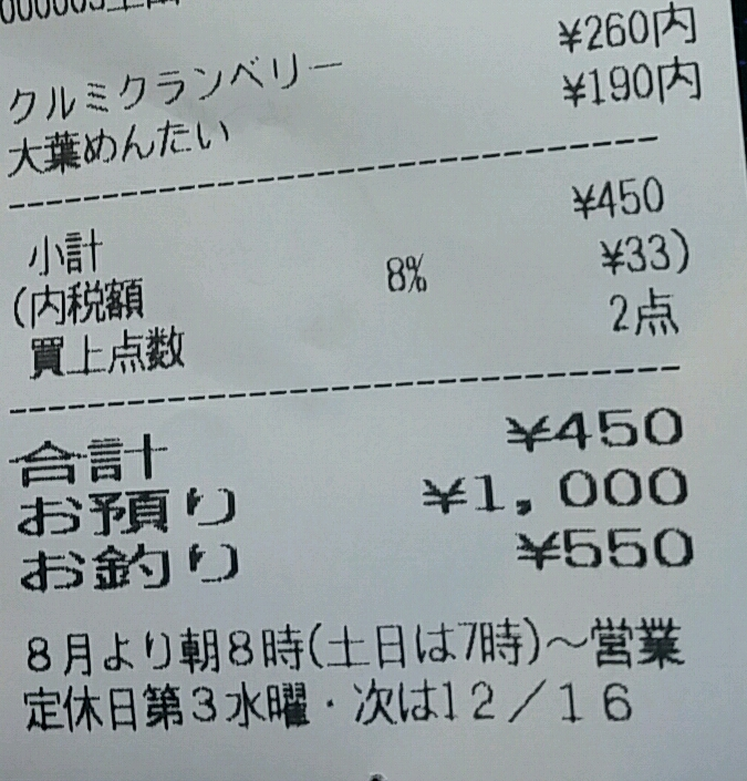 20151208_133309_632-1