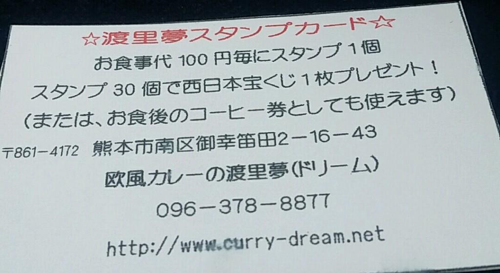 20160323_133852_656-1