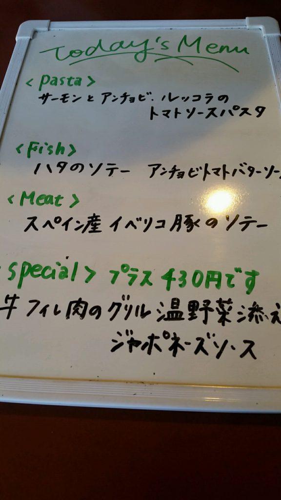20160415_113921_560